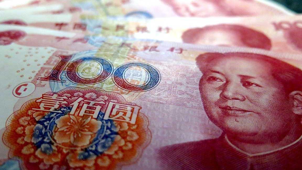 Valuta Cinese